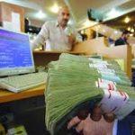 نظارت دقیق تنها راه بازگشت بانک ها از مسیر انحرافی