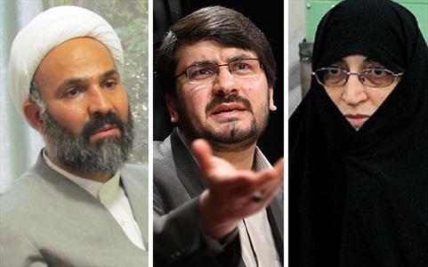 واکنش ها به رای صادره توسط هیئت نظارت بر مطبوعات